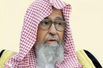 الشيخ الفوزان