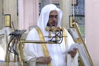 خطيب المسجد النبوي: مناسك الحج تربّي المسلمين مظهرًا ومخبرًا - المواطن