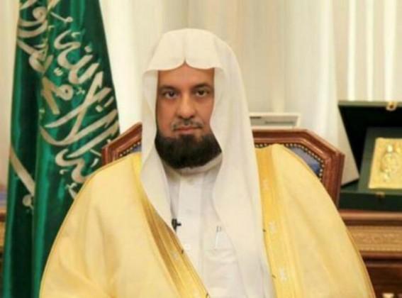 الشيخ عبدالرحمن السند