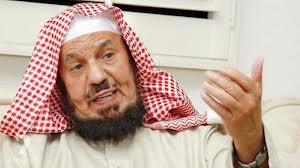 الشيخ عبدالله بن سليمان بن منيع