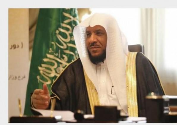 الشيخ عبدالله