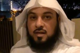 محمد العريفي يوصي خطباء الجمعة بهذا الأمر - المواطن