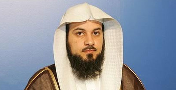 """f84c6de74 الشيخ محمد العريفي يغيب عن محاضرة في """"حوية الطائف"""""""