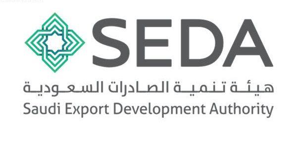 الصادرات السعودية تطلب أخصائي علاقات عامة وإعلام