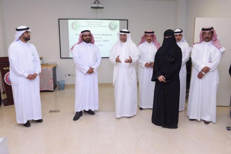 الصحة تفتتح العام الأكاديمي للزمالة والدبلوم السعودي لطب الأسرة في الشرقية