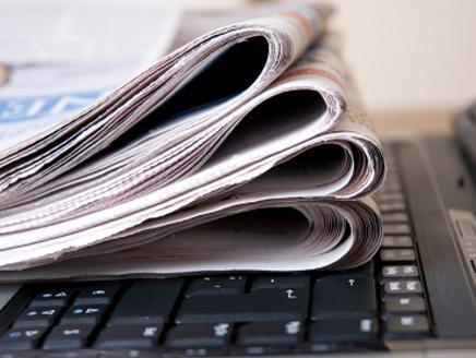 الصحف-الورقية