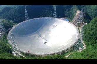 -تدشن-اكبر-تليسكوب