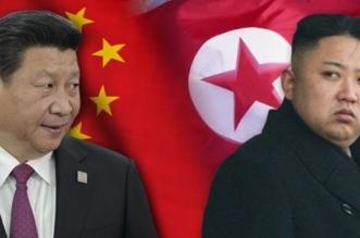قرار صيني جديد يمهد لتدمير كوريا الشمالية اقتصاديًا - المواطن