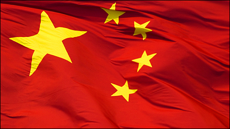 CCP FLAG. SHANGHAI. CHINA