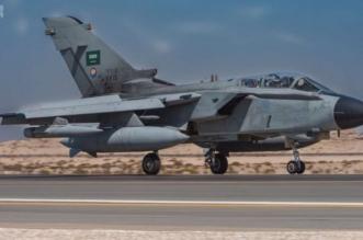 زيادة ميزانية الإنفاق الدفاعي في #المملكة - المواطن
