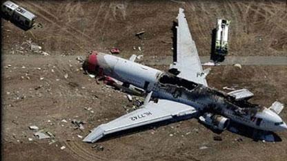 الطائرة-الإندونيسية