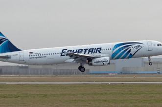 """بدء فحص """"الصندوقين الأسودين"""" للطائرة المصرية المنكوبة - المواطن"""