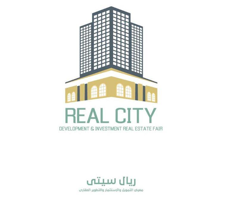الطائف تطلق اول معرض للعقارات والاستثمار والتمويل والتطوير العقاري باسم ريال سيتي
