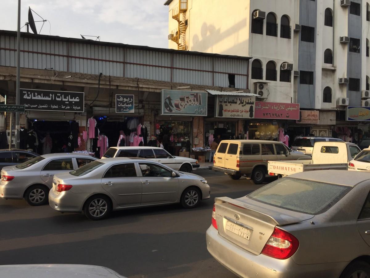 """""""المريول المدرسي"""" ينعش محلات الخياطة والملابس بـ#الطائف - المواطن"""