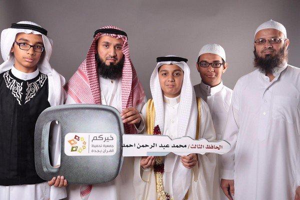 الطالب الأمريكي محمد عبدالرحمن محمد عليم يفوز- بالمركز-الثالث لحفظ-القران-بجدة