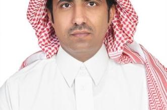 اجتماع الطاولة المستديرة في الرياض يُطلق العنان لقدرات القيادات الحكومية - المواطن