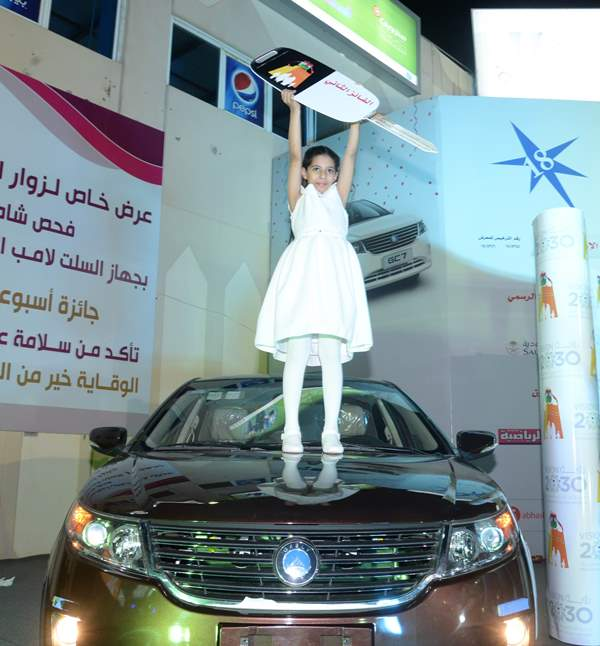 الطفله دانة القحطاني تفوز بالسيارة (1)