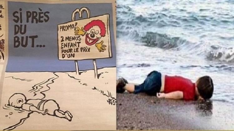 الطفل السوري الغريق