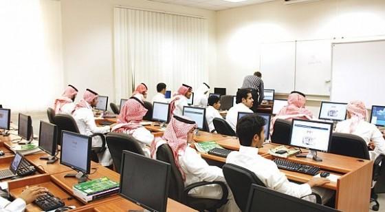 طلاب المنح الداخلية السعوديين