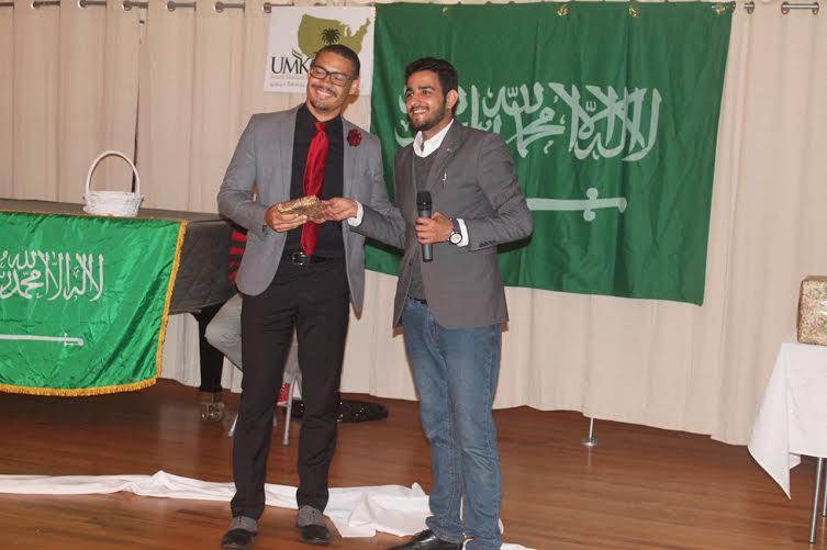 الطلاب السعوديون (535906037) 