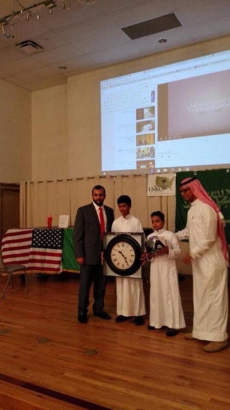 الطلاب السعوديون (535906039) 