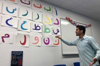 المبتعثون ينشرون العربية وثقافاتها بين الأجانب بجامعة لاسيل الأميركية - المواطن