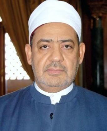 شيخ الازهر احمد الطيب