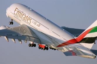 طيران الإمارات يقرر عدم تجديد عقد رعاية سان جيرمان - المواطن