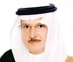 لدكتور يوسف بن احمد العثيمين