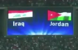 بالفيديو .. جماهير العراق والأردن تتحد على ملعب استاد البصرة في مشهد تقشعر له الأبدان - المواطن