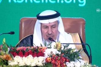 برعاية الملك.. انطلاق منتدى الرياض الدولي الإنساني في الرياض - المواطن