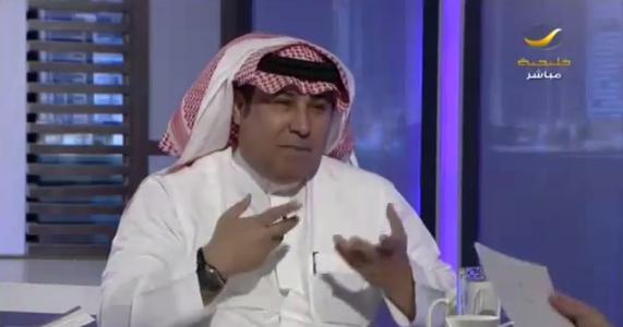 """بالفيديو.. """"العرفج"""": لماذا يقبل السعوديون تعدد الأطعمة ولا يقبلون تعدد الآراء؟! - المواطن"""