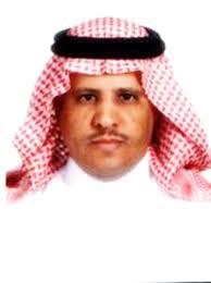العقيد الدكتور مبارك السويلم