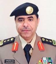 العثور على جثة سبعيني متحللة تحت أشجار غامد الزناد بالباحة - المواطن