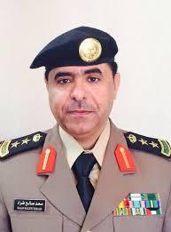 العقيد سعد صالح طراد