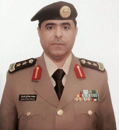 العقيد-سعد-صالح-طرا--شرطة-الباحة