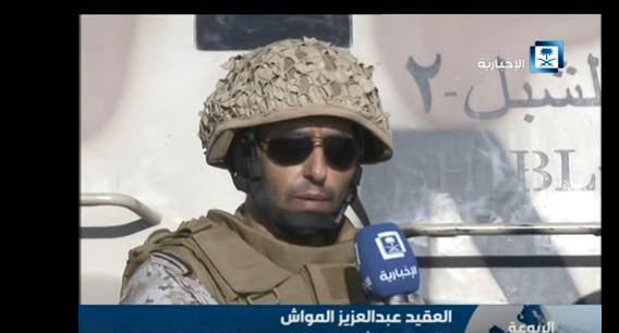 العقيد عبدالعزيز المواش الربوعة