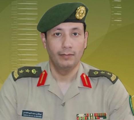العقيد-عبدالله-بن-محمد-الغامدي-مشفى الجنوب-العسكري