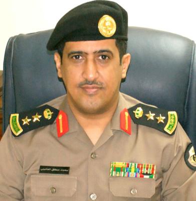 العقيد محمد بن مطلق العتيبي