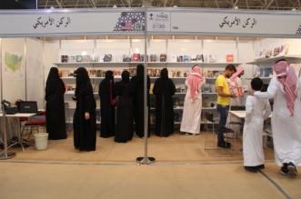 إقبال كبير على المؤلفات التاريخية للعلاقات السعودية الأميركية بمعرض الرياض للكتاب - المواطن