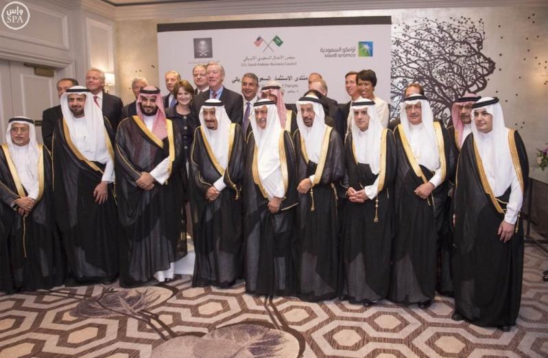 العلاقات السعودية الامريكية 4