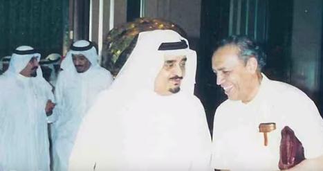العلاقات السعودية الهندية عبر التاريخ