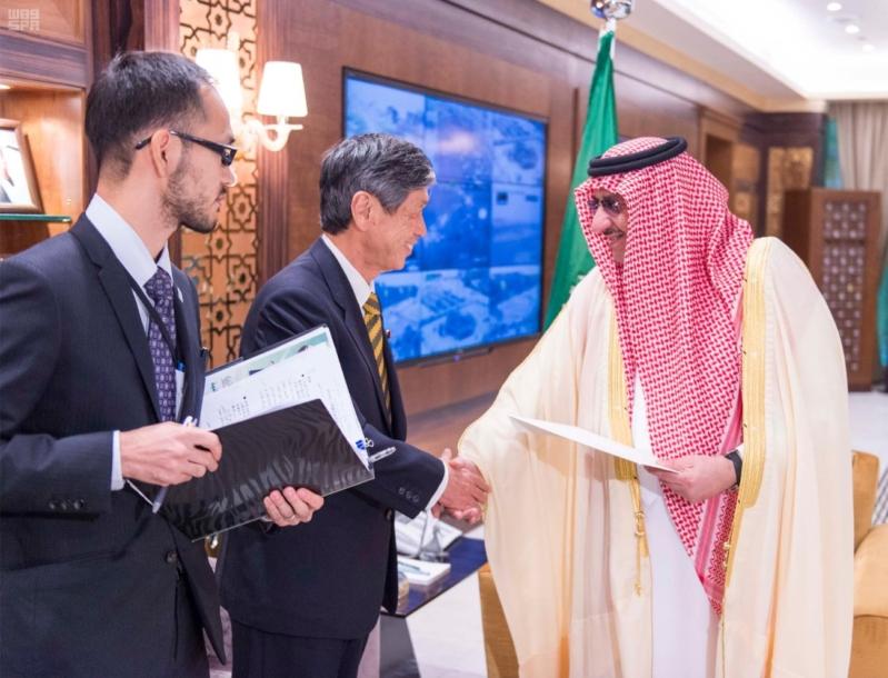 العلاقات السعودية اليابانية