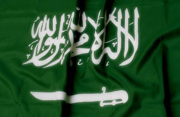 العلم السعودي - علم السعودية - السعوديه