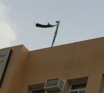 العلم السعودي ممزقاً على مبنى ثانوية في المجاردة (1)