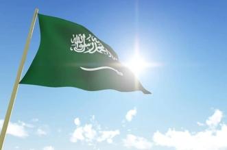خبير استراتيجي: السعودية الأكثر أمناً في عالم يعج بالصراعات والإخفاقات - المواطن