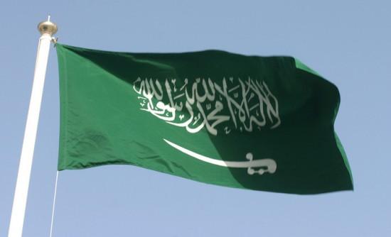 العلم-السعودي-550x334