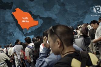 مطالبات فلبينية بالاستعداد للعمالة العائدة من المملكة - المواطن