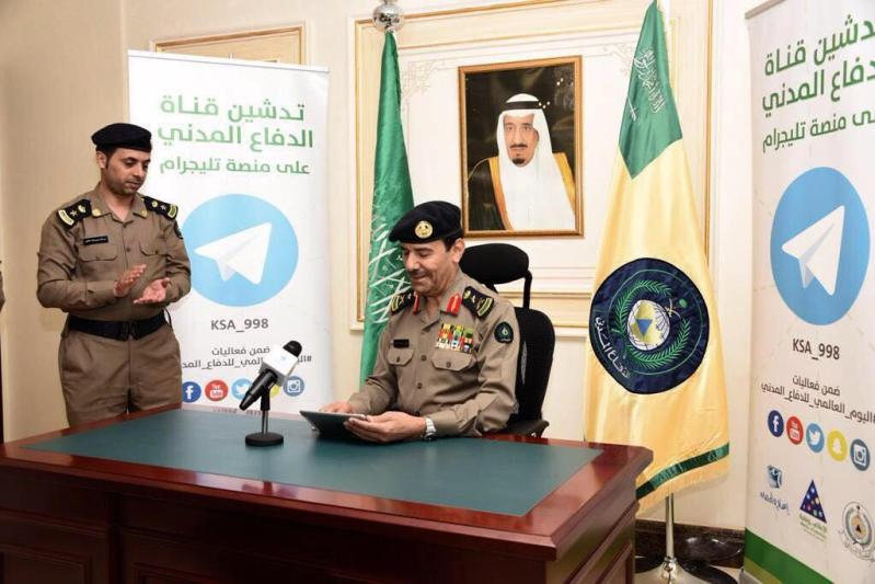 العمرو يدشن قناة الدفاع المدني علي تيليجرام (1)