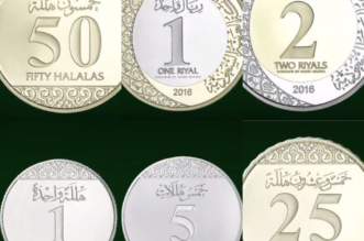 العملة المعدنية